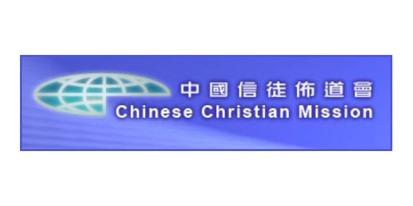 Chinese Christian Mission